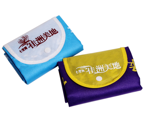 Cheap custom non woven folding bag