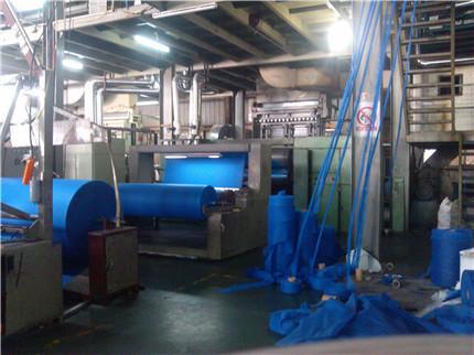 Non-woven Fabric Produce